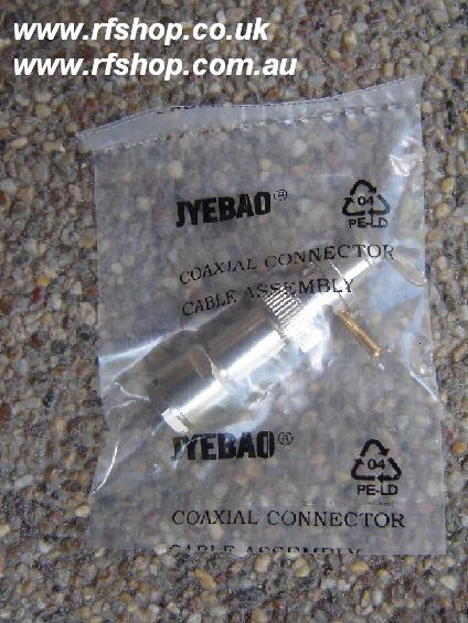 SHV connector, plug, RG59, clamp SHV3200B-0059-0